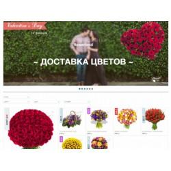 http://www.flowerland.ru/